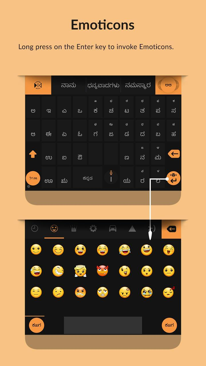 english to telugu keyboard apk download