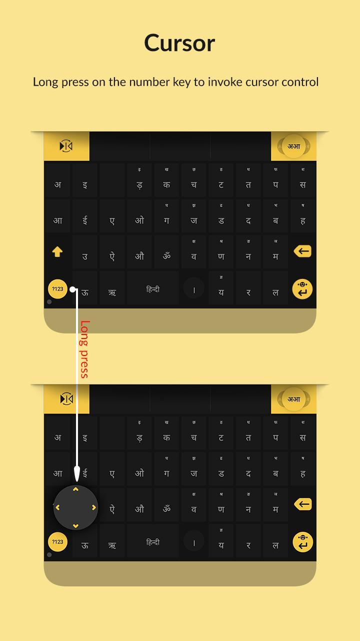 Indic Keyboard Swalekh Flip for Android - APK Download