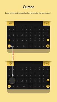 Indic Keyboard Swalekh Flip screenshot 6