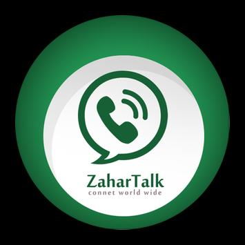 Zahartalk screenshot 1