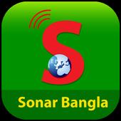 Sonar Bangla icon