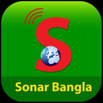 Sonar Bangla poster