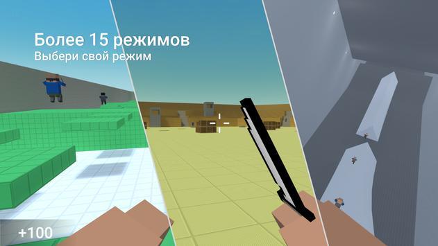 Block Strike скриншот 7