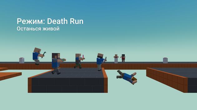 Block Strike скриншот 16