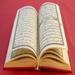 Al-Quran (শব্দে-শব্দে)
