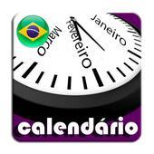 Brasil Calendário icon