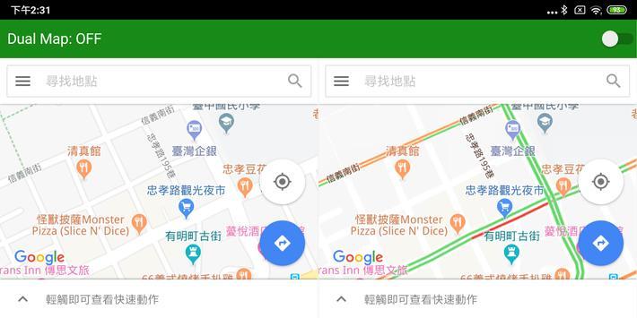 Dual Map (Paid) screenshot 1