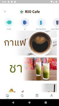 RIO Cafe poster