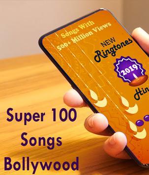best new ringtone 2019 hindi