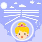 Rise up Princess icon