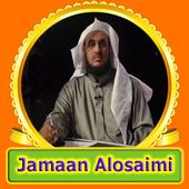 Quran Jamaan Alosaimi icon