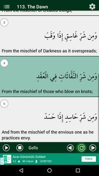 Quran Jamaan Alosaimi screenshot 5
