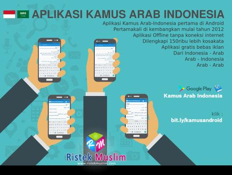 Kamus Arab Indonesia screenshot 7