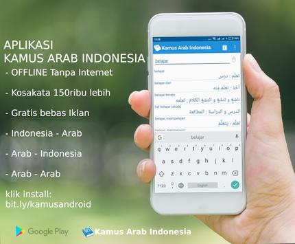 Kamus Arab Indonesia poster