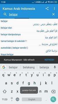 Kamus Arab Indonesia screenshot 1