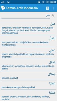 Kamus Arab Indonesia screenshot 2
