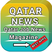 qatar newspapers - أخبار قطر - Qatar Job News icon