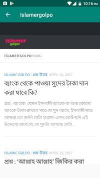 Islamer Golpo poster