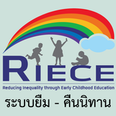 RIECE-LIBRARY icon