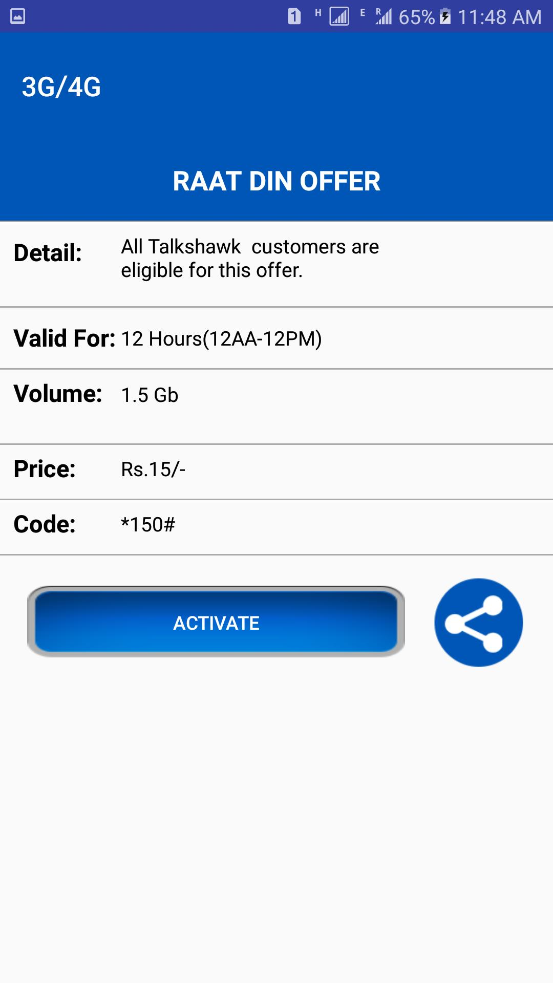 All Telenor Packages Free: for Android - APK Download