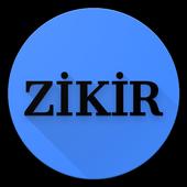 ZIKIR PENENANG JIWA icon