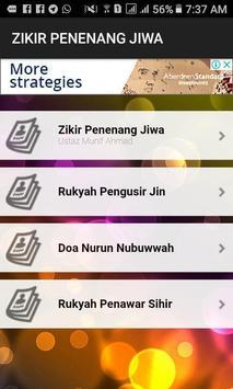 ZIKIR PENENANG JIWA screenshot 1