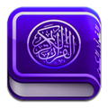 Al Quran 365