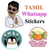 Machan | Tamil Whatsapp Sticker icon
