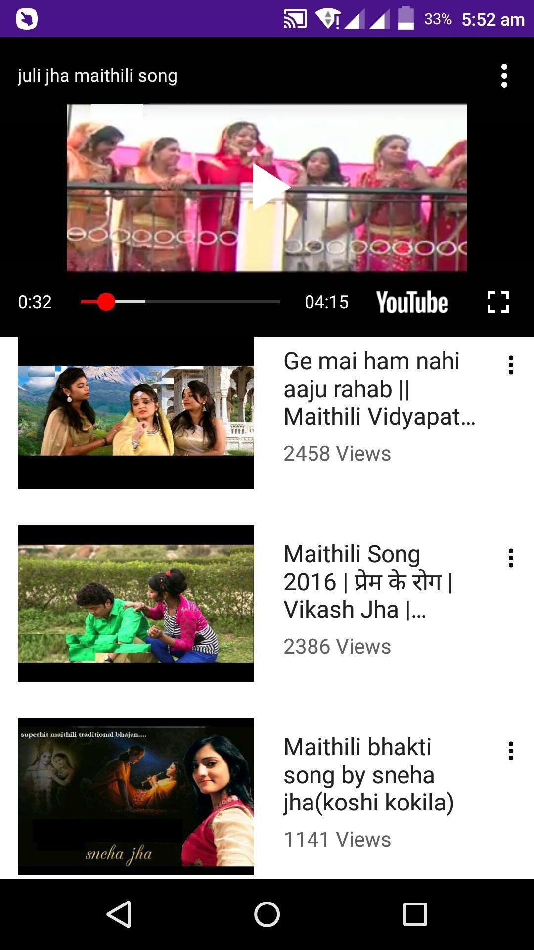 Maithili Video - Maithili Song, Comedy, Gana, Geet for Android - APK