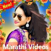 Marathi Videos icon