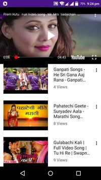 Marathi Videos poster