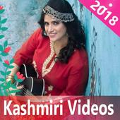 Kashmiri Songs -💃 Kashmiri Videos, Bhajan, Comedy icon