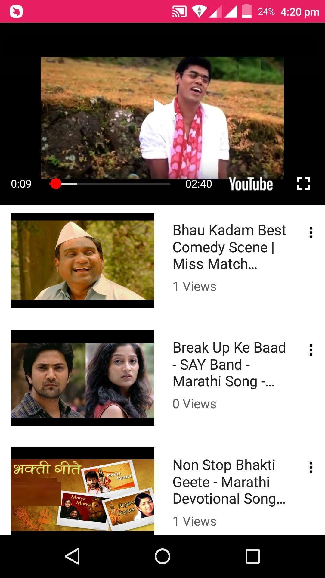 download song breakup ke baad
