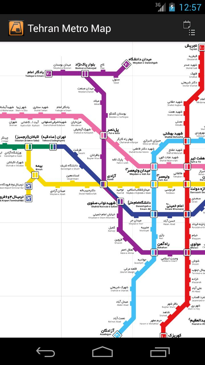 Tehran Subway Map.Tehran Metro Map For Android Apk Download