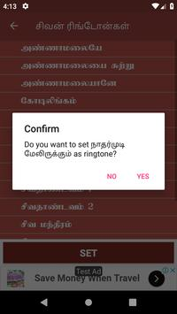 Tamil Bhakti Devotional Ringtones screenshot 3