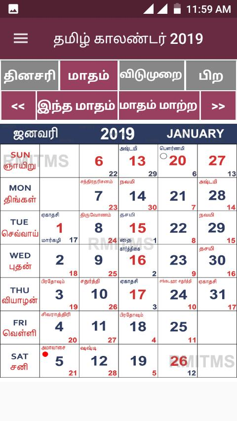 Tamil Calendar 2019 with Rasi for Android - APK Download