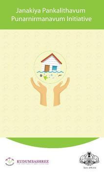 JPP Kudumbashree poster