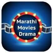 Marathi Songs Natak and Movies icon
