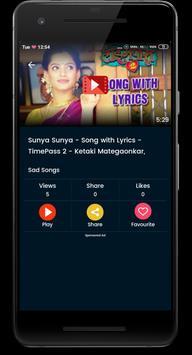 Marathi Songs Natak and Movies screenshot 2