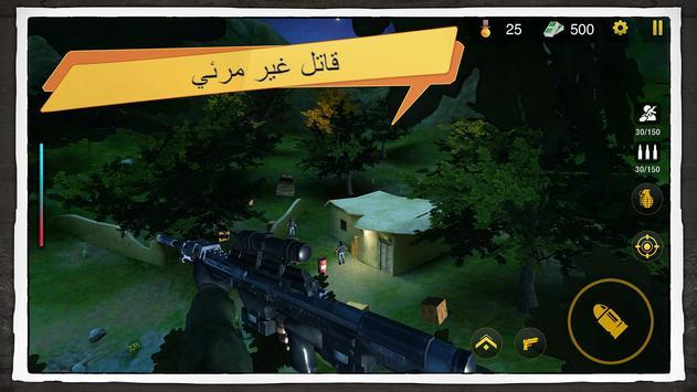 الیغار: أمة واحدة ، جيش واحد ، حرب واحدة تصوير الشاشة 23
