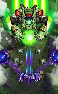 Strike Force screenshot 20