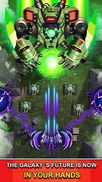 Strike Force screenshot 4