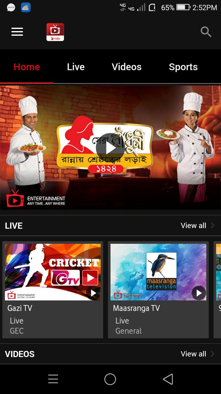 Robi TV for Android - APK Download