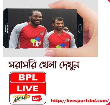BPL Live Tv for Android - APK Download