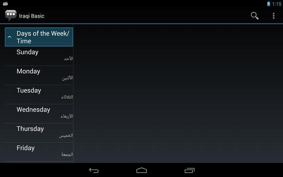 Learn Iraqi Arabic: Iraqi Basic Phrases 截圖 4