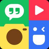 Photo Grid : 相片組合編輯、Instagram比例、影片拼貼、清新可愛臉部貼圖 圖標
