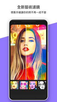 Photo Grid : 相片組合編輯、Instagram比例、影片拼貼、清新可愛臉部貼圖 截圖 1