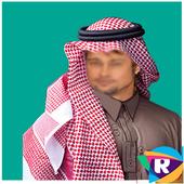 لباس عربی بپوش icon