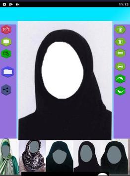 عکس پرسنلی بساز screenshot 2