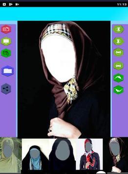 عکس پرسنلی بساز screenshot 3